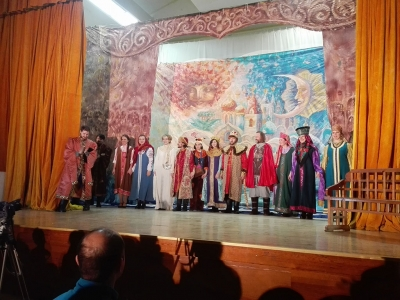 Спектакль «Сказка о царе Салтане» 4 февраля
