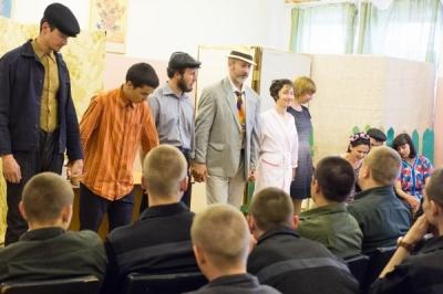 Спектакль в СИЗО№3