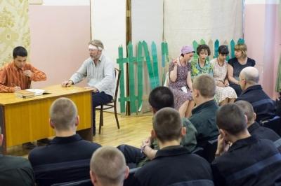 Рассказы Шукшина в СИЗО №3