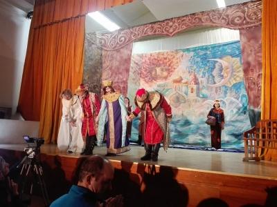 «Сказка о царе Салтане» 4 февраля