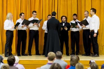 Концерт «Во имя добра». Фото: Дмитрия Кашкина